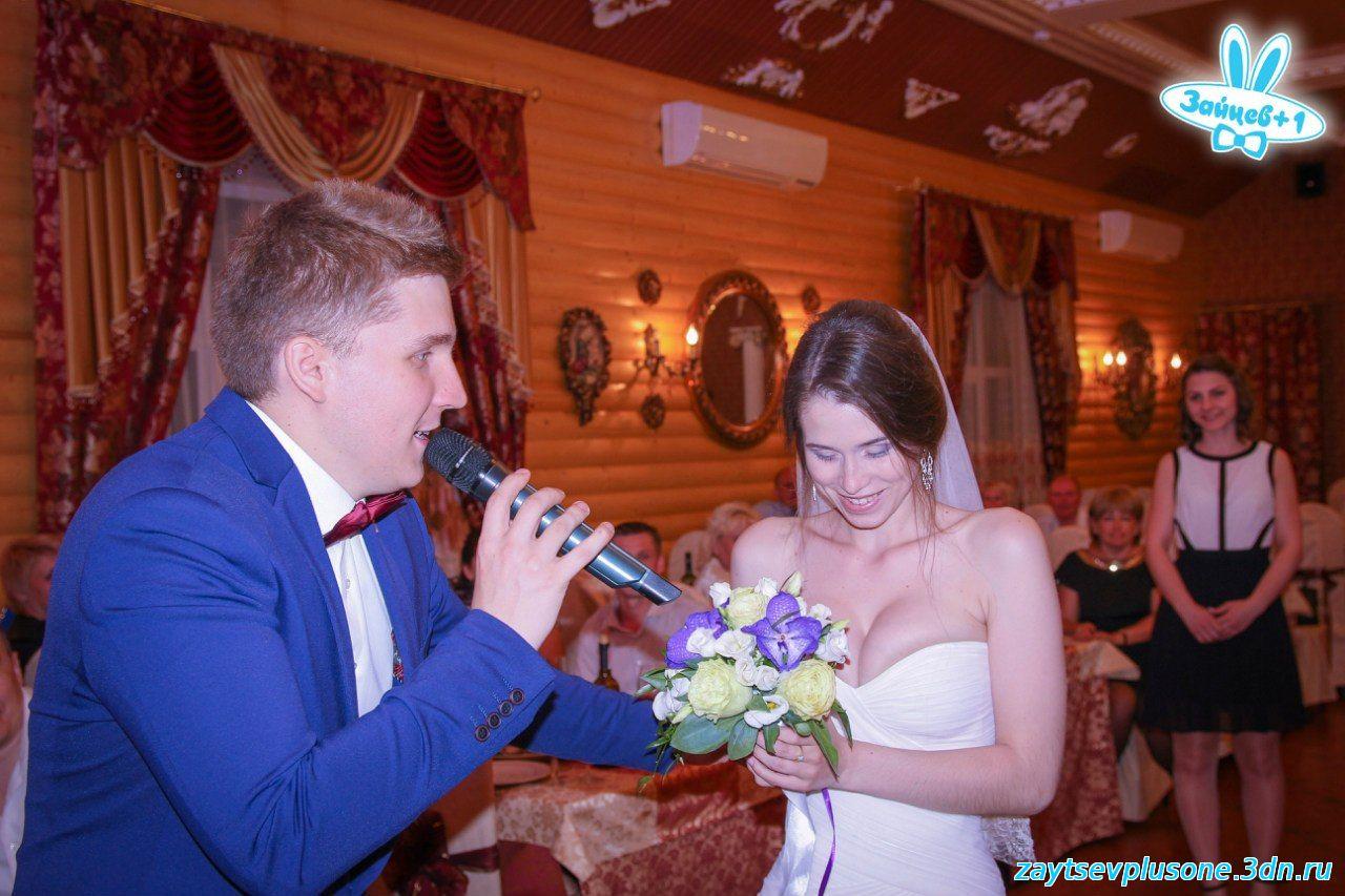 Свадьба в раздолье брянск фото